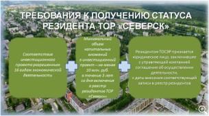 Seversk.bezformata.com