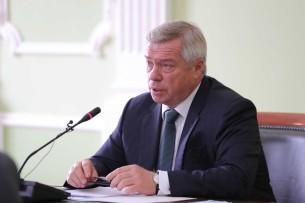 Администрация Ростовской области