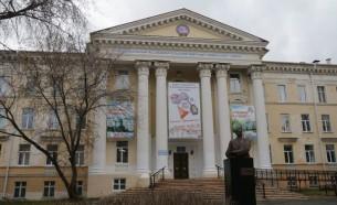 Vestnik-lesnoy.ru