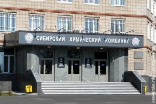 Nwatom.ru