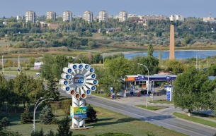 volgodonsk.news