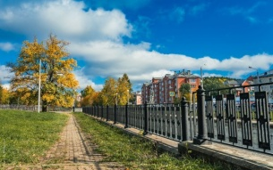 Novouralsk.Su