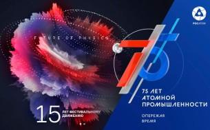 festivalnauki.ru