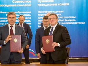 Минобразования Белоруссии