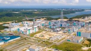 Japan Nuclear Fuel Ltd