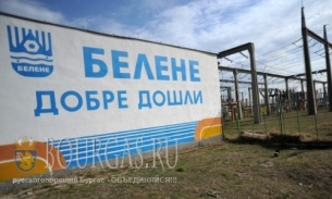 bourgas.ru