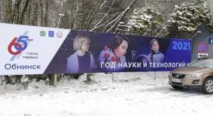 Obninsk.Name