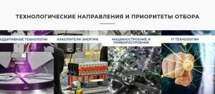 acexpert.ru