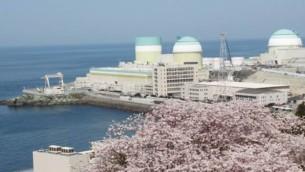 Shikoku Electric Power Co