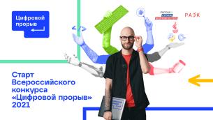 berza.ru