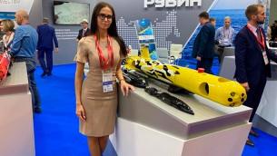 РИА Новости / Сергей Сафронов