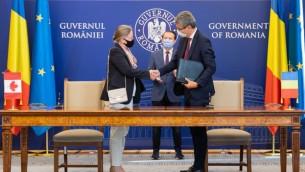 Министерство энергетики Румынии